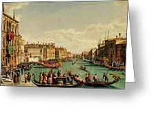 The Redentore Feast In Venice Greeting Card