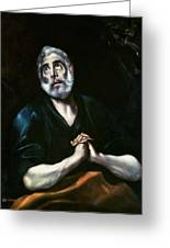 The Repentant Peter El Greco Greeting Card