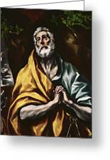 The Repentant Saint Peter Greeting Card