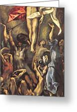 The Resurrection 1600 Greeting Card