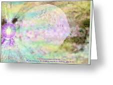 The Resurrection Horizon Event-no Rock Could Hold Him In Garden Tomb Vision Jerusalem 2008 Greeting Card