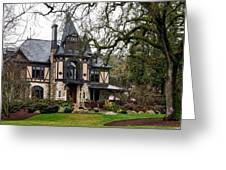 The Rhine House Of Napa Valley Greeting Card