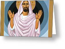 The Risen Christ 014 Greeting Card
