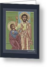 The Risen Lord Appears To St Thomas 257 Greeting Card