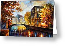 The River Of Memories Greeting Card