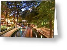 The Riverwalk Greeting Card