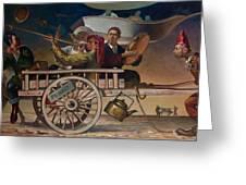 The Road To Tashkent Greeting Card