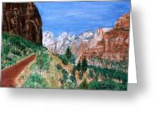 The Road To Zion Greeting Card
