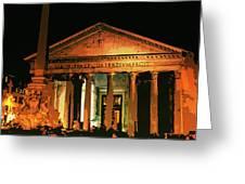 The Roman Pantheon At Night Greeting Card