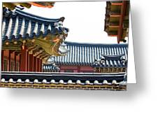 The Roofs Of Suwon Greeting Card