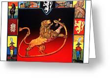 The Royal Norwegian Lion Greeting Card