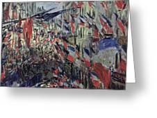 The Rue Saint Denis Greeting Card