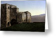 The Ruins Jezreel Holy Land Greeting Card