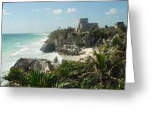 The Ruins Of Tulum Greeting Card