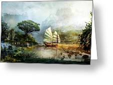 Sailing Boat In The Lake Greeting Card