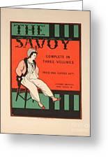 The Savoy Greeting Card
