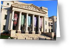 The Schermerhorn Symphony Center Greeting Card