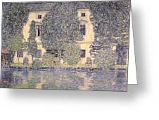 The Schloss Kammer On The Attersee IIi Greeting Card