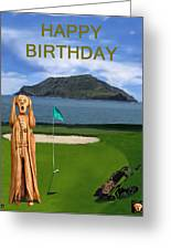 The Scream World Tour Golf  Happy Birthday Greeting Card by Eric Kempson