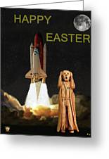 The Scream World Tour Space Shuttle Happy Easter Greeting Card