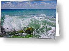 The Sea Breathes Greeting Card