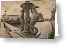 The Seahorses 3 Sepia Greeting Card