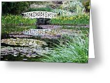 The Secret Garden Of My Soul Greeting Card