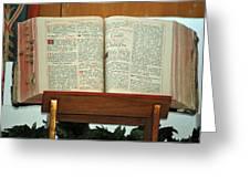 The Sermon Greeting Card