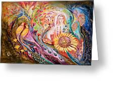 The Shabbat Queen Greeting Card