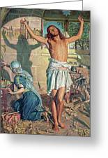 The Shadow Of Death Greeting Card by William Holman Hunt