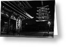 The Shadow Of The Temple Greeting Card
