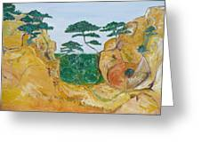The Shepherd Steps. Greeting Card