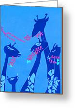 The Short Necked Giraffe 1 Greeting Card