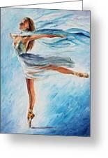 The Sky Dance Greeting Card