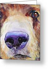 The Sniffer Greeting Card by Pat Saunders-White