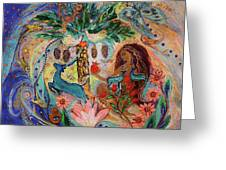 The Song Of Songs. Day Greeting Card