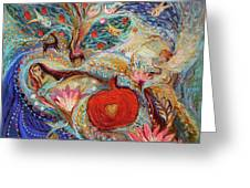 The Song Of Songs. Night Greeting Card