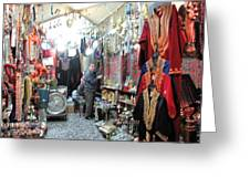 The Souk Greeting Card