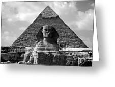 The Sphynx And The Pyramid Greeting Card