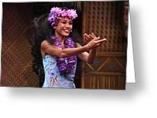 The Spirit Of Aloha Greeting Card