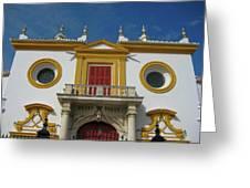 The Spirit Of Sevilla Greeting Card