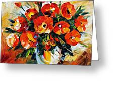 The Spring Is Here Greeting Card