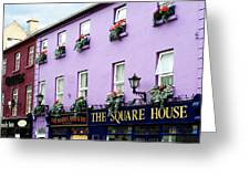 The Square House  Athlone Ireland Greeting Card