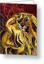 The Squinting Lion Greeting Card