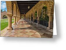 The Stanford Entrance Greeting Card