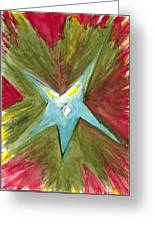 The Star From The Top Of The Tree Greeting Card
