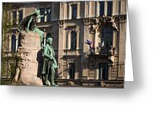 The Statue Of France Preseren And His Muse Greeting Card