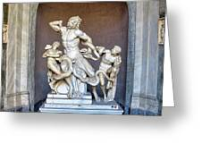 The Statue Of Laocoon And His Sons At The Vatican Museum Greeting Card