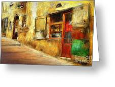 The Street  -- Original Painting Greeting Card