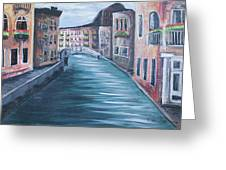 The Streets Of Italy Greeting Card